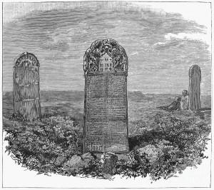 nestorian-stele-1887 granger drawing